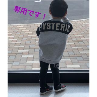 ヒステリックミニ(HYSTERIC MINI)の🎀®️🎀様専用です♡(Tシャツ/カットソー)