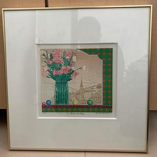 版画「:花:壁画のある部屋」安垣春一 ペーパースクリーン版画(版画)