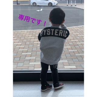 ヒステリックミニ(HYSTERIC MINI)の姉弟ママ様専用です♡(Tシャツ/カットソー)