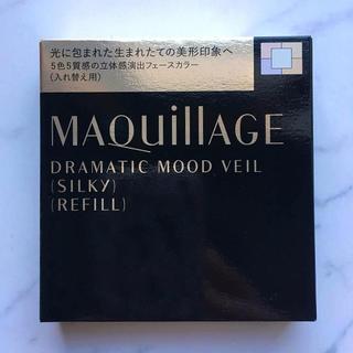 マキアージュ(MAQuillAGE)の【新品♪】マキアージュ フェイスパウダー(フェイスパウダー)