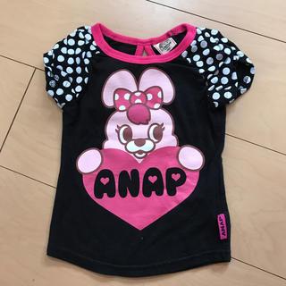 アナップキッズ(ANAP Kids)のANAP kids 80(Tシャツ)