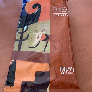 カルディ(KALDI)のコーヒー豆(コーヒー)