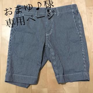ムジルシリョウヒン(MUJI (無印良品))の無印良品 メンズパンツ(ショートパンツ)