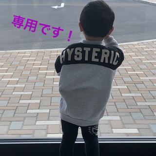 ヒステリックミニ(HYSTERIC MINI)のコロコロ様専用です♡(Tシャツ/カットソー)