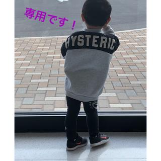 ヒステリックミニ(HYSTERIC MINI)のはんぺん様専用です♡(Tシャツ/カットソー)
