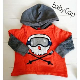 ベビーギャップ(babyGAP)のbabyGap 80cm フード付きパーカー オレンジ(トレーナー)