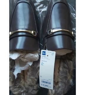 ジーユー(GU)のGU フェイクファーローファースリッパL36brown(ローファー/革靴)