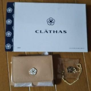 クレイサス(CLATHAS)のクレイサス付録財布(財布)