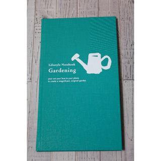 マークス(MARK'S Inc.)のライフスタイルノートブック・Gardenig【グリーン】送料無料(ノート/メモ帳/ふせん)