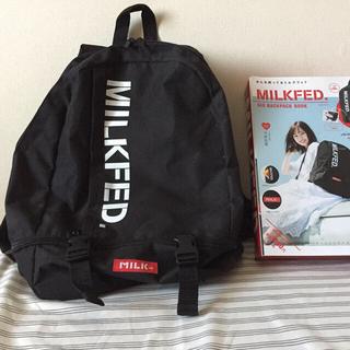 ミルクフェド(MILKFED.)のMILKFED.BIG BACKPACK BOOK(ファッション/美容)
