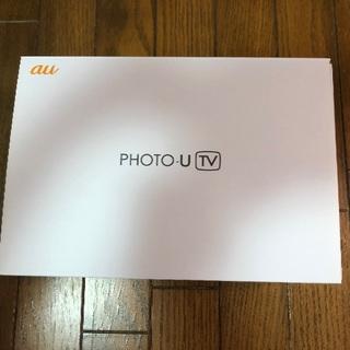 エーユー(au)のnyami6481様専用 au PHOTO-U TV (テレビ)