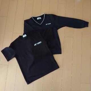 ヨネックス(YONEX)の【YONEX】130cm長袖、半袖2枚セット(Tシャツ/カットソー)