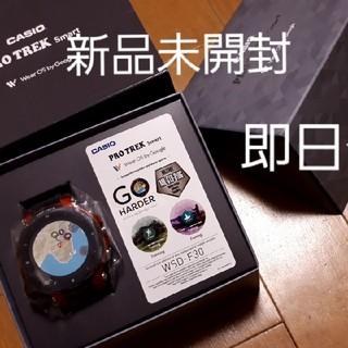 カシオ(CASIO)の新品未開封  CASIO WSD-F30 プロトレックSmartオレンジ(腕時計(デジタル))