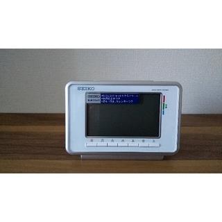 セイコー(SEIKO)のSEIKO 置き時計 ホワイト(置時計)