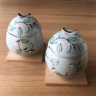 茶碗蒸し 蓋付碗 ペア 2客 手描き(食器)