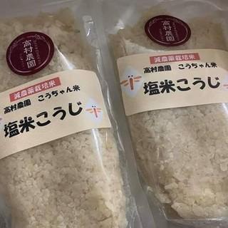 業務用塩米こうじ3キロ にゃんこ様専用(その他)