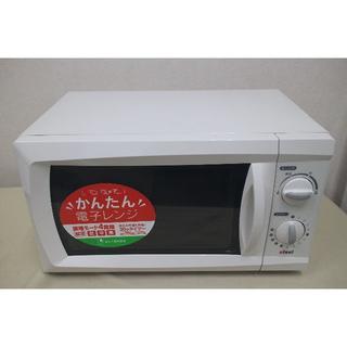 アイリスオーヤマ - 送料無料【60Hz専用】アイリスオーヤマ 電子レンジ YO236