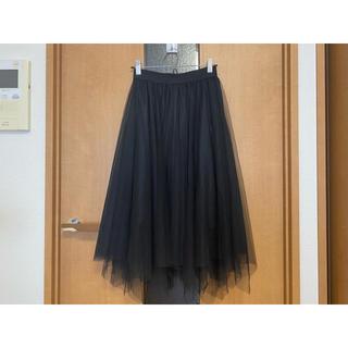 アンレリッシュ(UNRELISH)の新品未使用 たっぷりドレープ ボリューミー チュールスカート ブラック(ロングスカート)