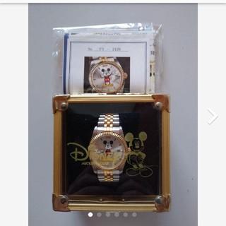 ディズニー(Disney)の❣️世界限定Disneyの腕時計❣️シリアルナンバー有(腕時計(アナログ))