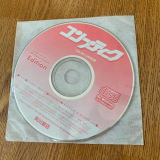 カドカワショテン(角川書店)のコンプティーク 1997年10月号付録CD-ROM 角川書店(その他)