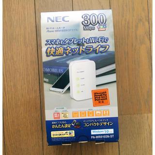 エヌイーシー(NEC)のNEC wifiホームルータ(PC周辺機器)