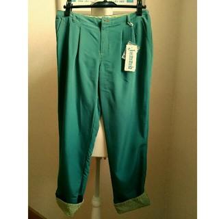 ホコモモラ(Jocomomola)の【未着用】ホコモモラ ブルーグリーン 裾折り返し パンツ(カジュアルパンツ)