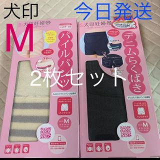 デニムらくばきパンツ妊婦帯 パイルパンツ妊婦帯 2枚(マタニティ下着)