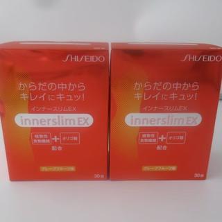 シセイドウ(SHISEIDO (資生堂))の資生堂 インナースリムEX 30袋 2箱セット(その他)