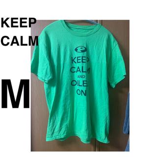 キープ(keep)の綺麗なグリーンカラー Tシャツ P KEEP CALM zara (その他)