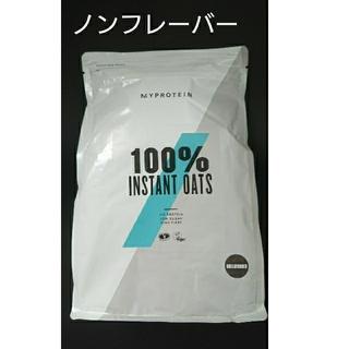 マイプロテイン(MYPROTEIN)のインスタントオーツ 2kg(米/穀物)