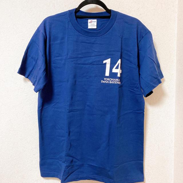 横浜DeNAベイスターズ(ヨコハマディーエヌエーベイスターズ)の石田健大 横浜DeNAベイスターズ Tシャツ スポーツ/アウトドアの野球(記念品/関連グッズ)の商品写真