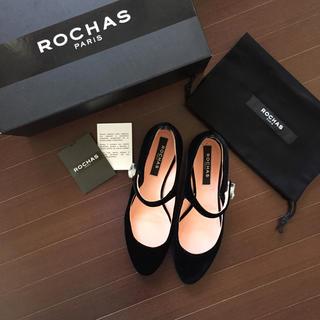 ロシャス(ROCHAS)のrochas ロシャス 23.5cm(ハイヒール/パンプス)