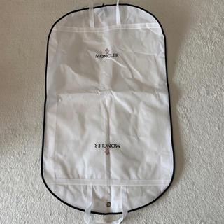 モンクレール(MONCLER)のモンクレール ガーメント(ショップ袋)