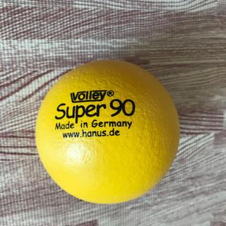 ボーネルンド(BorneLund)のしわくちゃボール 90(ボール)