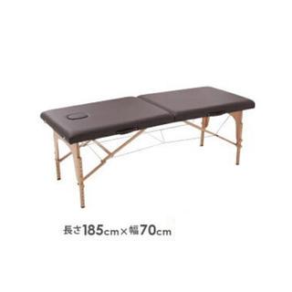 軽量折りたたみマッサージベッド(木製・有孔)(簡易ベッド/折りたたみベッド)