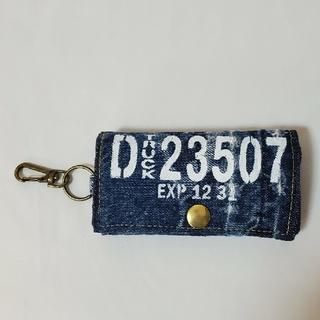 792 デニム リメイク キーケース キーホルダー(キーケース/名刺入れ)