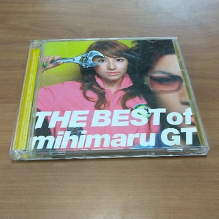 ユニバーサルエンターテインメント(UNIVERSAL ENTERTAINMENT)のTHE BEST of mihimaru GT(ポップス/ロック(邦楽))