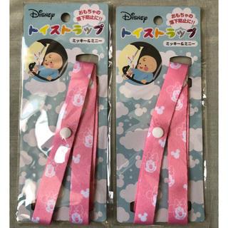 ディズニー(Disney)のミニーマウス ベビーカー用 トイストラップ  2個セット ピンク(ベビーカー用アクセサリー)