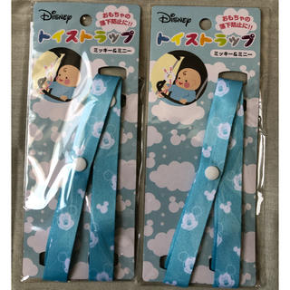 ディズニー(Disney)のミッキー ベビーカー用 トイストラップ  2個セット ブルー 青(ベビーカー用アクセサリー)