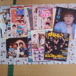 キスマイフットツー(Kis-My-Ft2)のKis-My-Ft2 2012年雑誌切り抜き①(アート/エンタメ/ホビー)