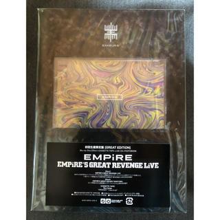 エンパイア(EMPIRE)のEMPiRE GREAT REVENGE LiVE 初回生産限定盤 新品未開封(ミュージック)