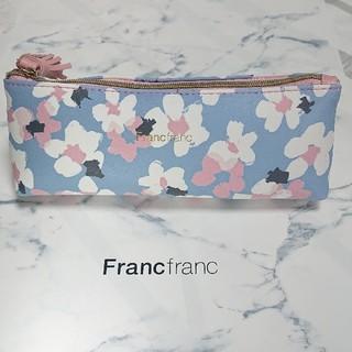 フランフラン(Francfranc)のFrancfranc アドラブル ペンケース 眼鏡ケース ライトブルー ポーチ(ペンケース/筆箱)