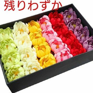 (649) ソープフラワー 菊 花材 ハンドメイド シャボンフラワー 5個(その他)