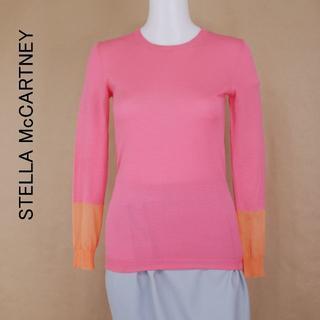 ステラマッカートニー(Stella McCartney)のSTELLA McCARTNEY ステラ マッカートニー シルク100 トップス(ニット/セーター)