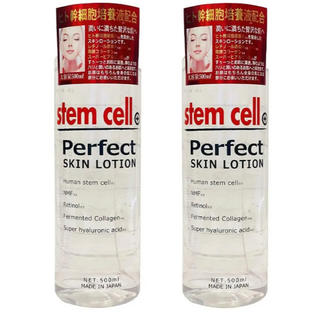ステムセル パーフェクトスキンローション 2本セット(化粧水/ローション)