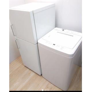 ムジルシリョウヒン(MUJI (無印良品))のしゃん様専用 レトロタイプ 冷蔵庫 洗濯機 家電2点セット(冷蔵庫)
