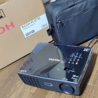 リコー(RICOH)のRICOH PJ K110(プロジェクター)