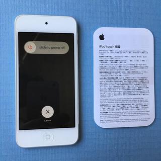 アイポッドタッチ(iPod touch)のi Pod touch 32GB 第5世代【付属品あり】(ポータブルプレーヤー)