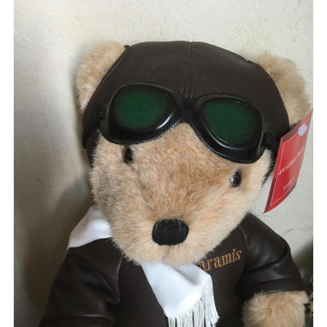 Aramis(アラミス)のアラミス ベア 熊 ぬいぐるみ エンタメ/ホビーのおもちゃ/ぬいぐるみ(ぬいぐるみ)の商品写真
