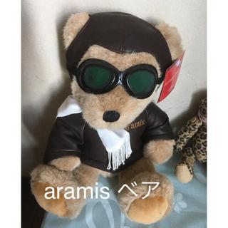 アラミス(Aramis)のケイ様ご購入品になります アラミス ベア 熊 ぬいぐるみ(ぬいぐるみ)